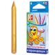 Восковые карандаши ЛУЧ «Перламутрики», 6 цветов, шестигранные, картонная упаковка с европодвесом