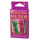 Восковые мелки ЛУЧ «Флюрисветики», 6 цветов, на масляной основе, картонная упаковка с европодвесом