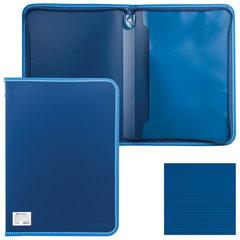 Папка на молнии пластиковая BRAUBERG «Contract», А4, 335×242 мм, внутренний карман, синяя