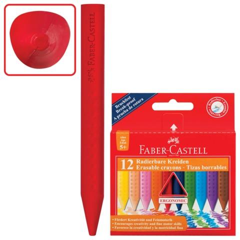 Восковые мелки FABER-CASTELL «GRIP», 12 цветов, стираемые, картонная упаковка с европодвесом