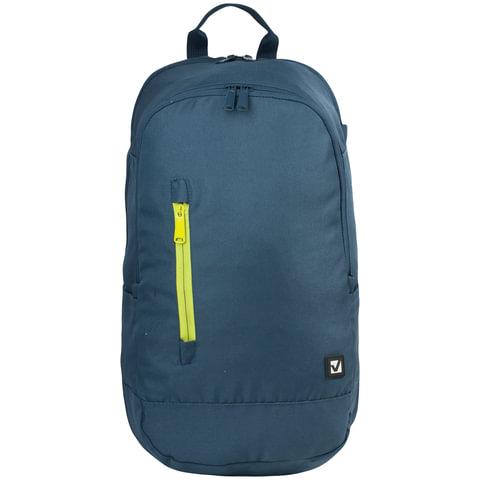 Рюкзак BRAUBERG (БРАУБЕРГ), универсальный, сити-формат, синий, с желтой молнией, 28 литров, 50×31×20 см