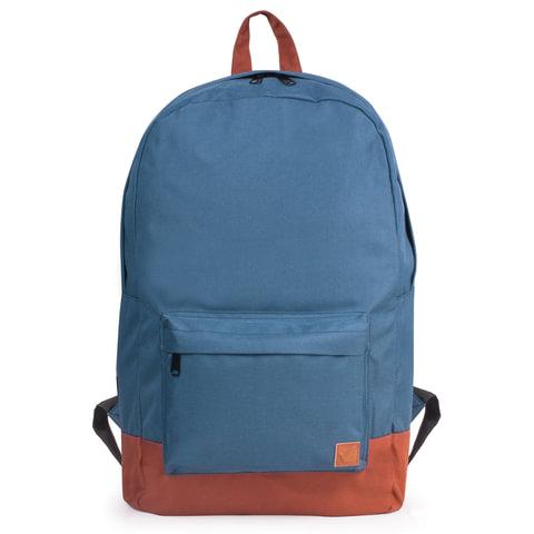 Рюкзак BRAUBERG (БРАУБЕРГ), универсальный, сити-формат, синий «с коричневым дном», 18 литров, 33×26×10 см