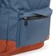 Рюкзак BRAUBERG (БРАУБЕРГ) B-HB1609 для старшеклассников/<wbr/>студентов/<wbr/>молодежи, 18 л, «Синий с коричневым дном», 33×26×10 см