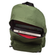 Рюкзак BRAUBERG (БРАУБЕРГ) B-HB1625 ст.класс/<wbr/>студенты/<wbr/>молодежь, 20 л, сити-формат, «Один тон Зеленый», 41×32×14 см