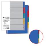 Разделитель пластиковый BRAUBERG (БРАУБЕРГ), А4, 5 листов, цифровой 1-5, оглавление, цветной, Россия