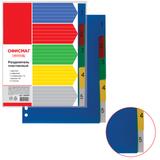Разделитель пластиковый ОФИСМАГ, А5, 5 листов, цифровой 1-5, оглавление, цветной, Россия