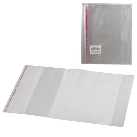 Обложки ПП для тетради и дневника, комплект 5 шт., универсальные, клейкий край, 80 мкм, 215х400 мм