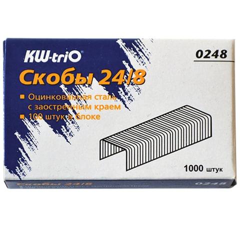 Скобы для степлера KW-trio №24/8, 1000 шт.