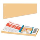 Разделители листов, картонные, комплект 100 штук, «Трапеция оранжевая», 230×120×60 мм, BRAUBERG