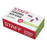 Зажимы для бумаг STAFF, комплект 12 шт., 25 мм, на 100 л., «Триколор», в картонной коробке