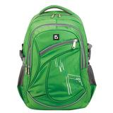 Рюкзак BRAUBERG для старшеклассников/<wbr/>студентов/<wbr/>молодежи, «Пикник», 30 литров, 46×34×18 см