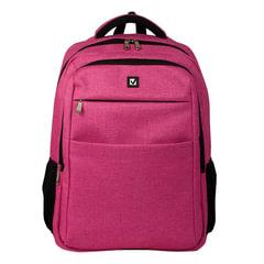 Рюкзак BRAUBERG универсальный с отделением для ноутбука, розовый, «Омега», 32 литра, 49×35×18 см