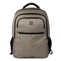 Рюкзак BRAUBERG универсальный с отделением для ноутбука, серый, «Омега», 32 литра, 49×35×18 см