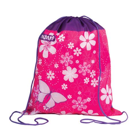 """Сумка для обуви ПИФАГОР для учениц начальной школы, """"Бабочки"""", розовая, 42х34 см"""
