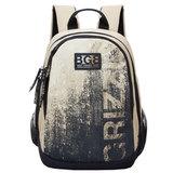 Рюкзак GRIZZLY для старшеклассников/<wbr/>студентов/<wbr/>молодежи, «Пустыня», 25 литров, 28×44×23,5 см