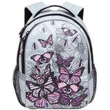 Рюкзак GRIZZLY для учениц начальной школы, «Бабочки», 18 литров, 27×37×17 см