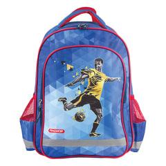 Рюкзак ПИФАГОР для учеников начальной школы, «Форвард», 38×28×14 см