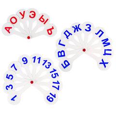 Веер-касса (гласные, согласные и цифры) ПИФАГОР, набор 3 шт., европодвес