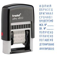 Штамп стандартный «12 БУХГАЛТЕРСКИХ ТЕРМИНОВ», корпус черный, оттиск 25×4 мм, синий, TRODAT 4822