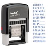 ����� ����������� «12 ������������� ��������», ������ ������, ������ 25×4 ��, �����, TRODAT 4822
