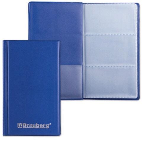 Визитница трехрядная BRAUBERG (БРАУБЕРГ) на 120 визиток, обложка пластиковая ПВХ, синяя