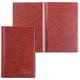Папка «Счет», 125×190 мм, коричневая, «ДПС»