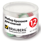 ������� ��� ������ BRAUBERG (��������), �������� 12 ��., ����� 50 ��, ����-���� 30×15 ��