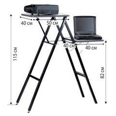 Подставка для проектора и ноутбука PROJECTA Gigant, 10 кг, (115×90×40 см), 2 полки на разной выс.