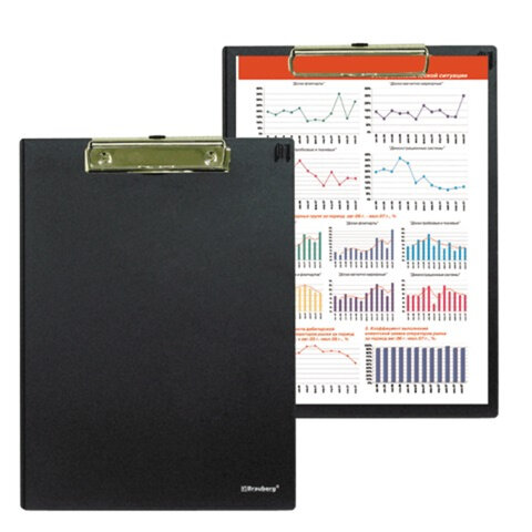 Доска-планшет BRAUBERG (БРАУБЕРГ) пластиковая, с верхним зажимом, А4, 315×225 мм, толщина 2,3 мм