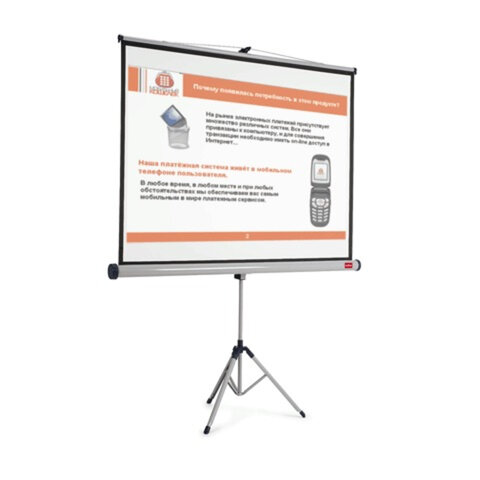 Экран проекционный NOBO, матовый, на треноге, 200×151 см, 4:3, 1900033, 1902397 (АССО Brands, США)
