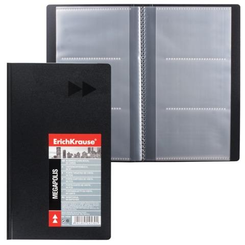 Визитница трехрядная ERICH KRAUSE «Megapolis» на 96 визиток, пластиковая обложка, черная