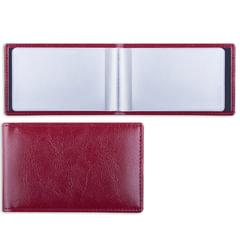 Визитница однорядная BRAUBERG «Imperial», под гладкую кожу, на 20 визиток, бордовая