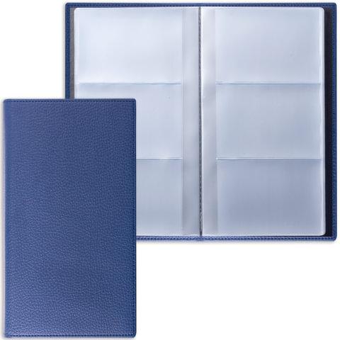 Визитница трехрядная BRAUBERG «Favorite» (БРАУБЕРГ «Фаворит»), под классическую кожу, на 144 визитки, темно-синяя