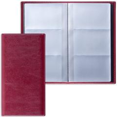 Визитница трехрядная BRAUBERG «Imperial», на 144 визитки, под гладкую кожу, бордовая