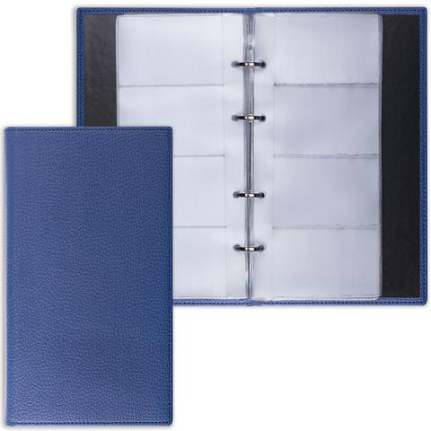 Визитница на кольцах BRAUBERG «Favorite» (БРАУБЕРГ «Фаворит»), под классическую кожу, на 240 визиток, темно-синяя