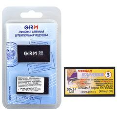 Подушки сменные, комплект 2 шт., для GRM 30, Colop Printer 30, синие, европодвес