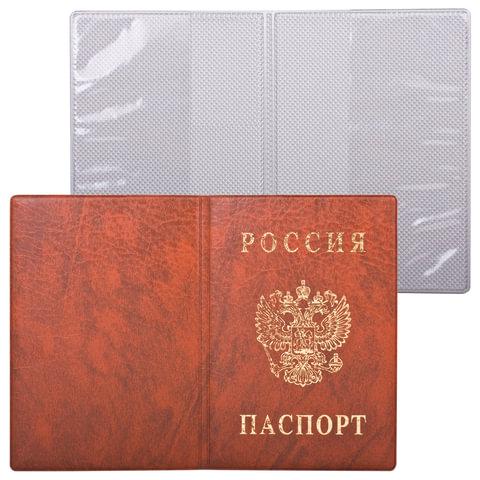 Обложка «Паспорт России», вертикальная, ПВХ, цвет коричневый, «ДПС»