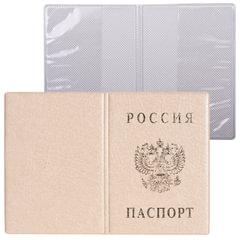 Обложка «Паспорт России», вертикальная, ПВХ, цвет бежевый, «ДПС»