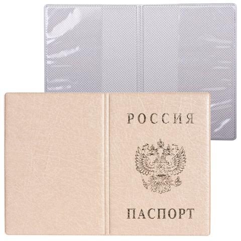 """Обложка """"Паспорт России"""", вертикальная, ПВХ, цвет бежевый, """"ДПС"""""""
