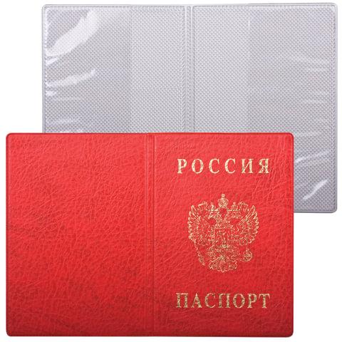 Обложка «Паспорт России», вертикальная, ПВХ, цвет красный, «ДПС»