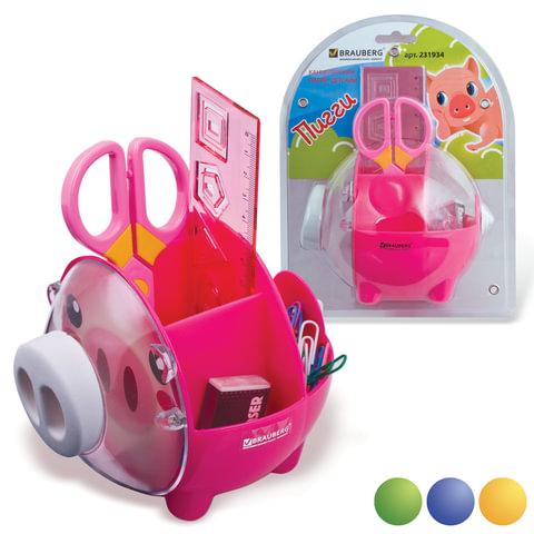 """Канцелярский детский набор BRAUBERG """"Пигги"""", в форме поросенка, 4 предмета, ассорти, блистер"""