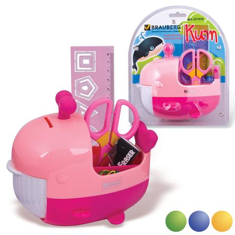"Канцелярский детский набор BRAUBERG ""Кит"", в форме кита, 4 предмета, ассорти, блистер"