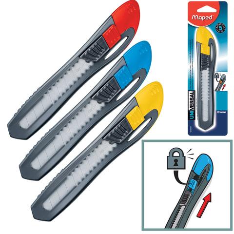 Нож универсальный MAPED (Франция) «Universal», 18 мм, фиксатор, цвет корпуса ассорти, блистер