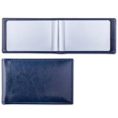 Визитница однорядная BRAUBERG «Imperial», под гладкую кожу, на 20 визиток, темно-синяя