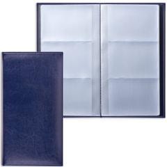 Визитница трехрядная BRAUBERG «Imperial», под гладкую кожу, на 144 визитки, темно-синяя