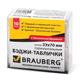 Бейджи-таблички BRAUBERG (БРАУБЕРГ), комплект 10 шт., 33×70 мм, горизонтальные, с клипом и булавкой