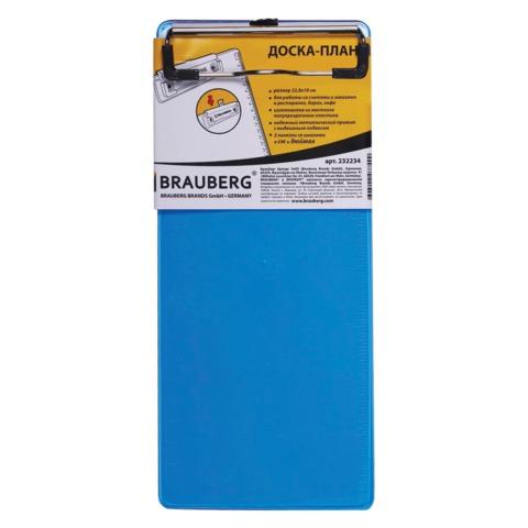 """Доска-планшет BRAUBERG """"Espresso"""" с прижимом (для счетов, заказов), 10х22,8 см, пластик, 2 мм, синяя"""