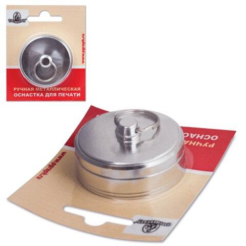 Оснастка ручная для печати D=40 мм, «Диск», с клеевым слоем, корпус металлический, «серебро», с подушкой