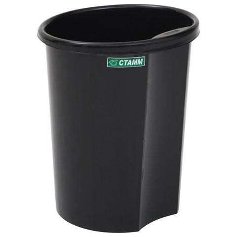 Корзина для бумаг СТАММ круглая цельная, 12 л, черная