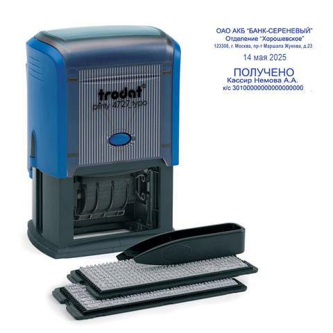 Датер самонаборный, 6 строк+дата, оттиск 60×40 мм, синий, TRODAT 4727, кассы в комплекте